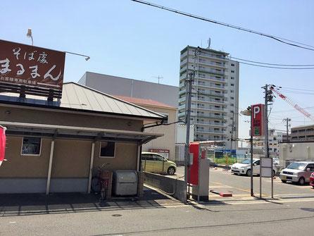 津久野駅周辺 コインパーキング