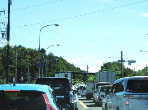 道路が渋滞する