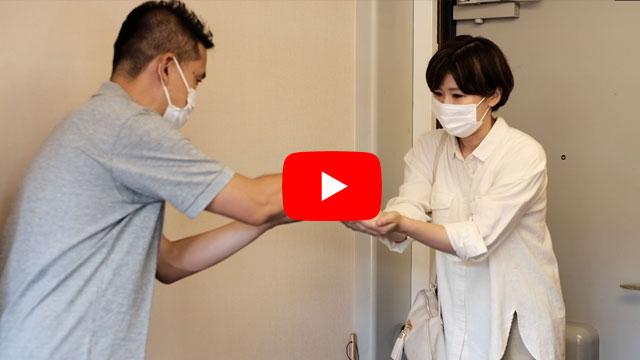 整体院のコロナ感染予防対策
